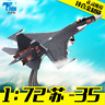 1/72 Scale SU35 Military Fighter Airplane Aircraft Model Toy Diecast Plane