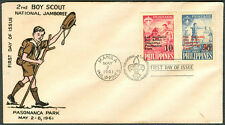 1961 Philippines 2ND BOY SCOUT NATIONAL JAMBOREE First Day Cover - B