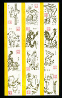 China Early New Year Stamp Sheet