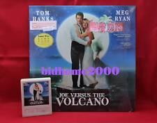 【電影LD】Joe Versus The Volcano 魔島仙蹤 (Tom Hanks 湯漢斯, Meg Ryan 美琪賴恩主演) 美版碟‧連字匣