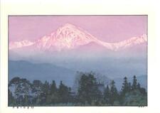 Yoshida Toshi - Soshun no Azumino - Japanese Woodblock Print