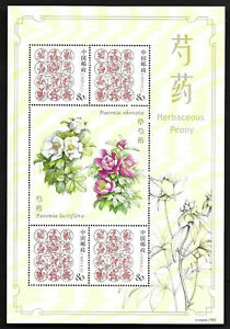 China 2019-9 Herbaceous Peony Special S/S Flower Stamp 芍药 歲歲平安
