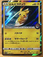 Playing in the Sea Pikachu Pokemon Holo Foil Nintendo Promo Japanese 392/SM-P NM