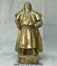 "11.4"" Old Chinese Bronze Mongol Empire Genghis Khan Jenghiz Khan figure Statue"