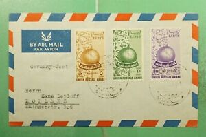 DR WHO 1955 LIBYA MESSA AIRMAIL TO GERMANY  g14379