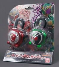 Kamen Rider Gaim DX WIZARD W DOUBLE LOCKSEED SET COMPLETE Lock Seed