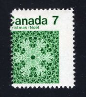 Canada 1971 Sc #555 7c Christmas Snowflake MISPERF ERROR Mint NH