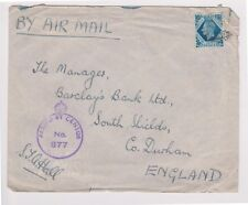 (K114-9) 1940s GB WWII 10d to England opened by censor 887 ( I)