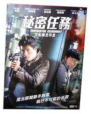 Confidential Assignment Korean Movie - No English Subtitles!