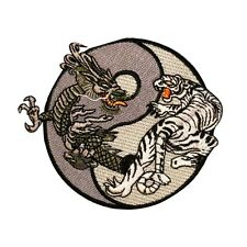 Yin-Yang Dragon Vs Tiger Patch Chinese Symbol Asian Martial Art Iron-On Applique