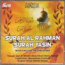 SURAH AL RAHMAN & YASIN (English Translation) QARI Al SHEIKH ABDUL BASIT NEW CD