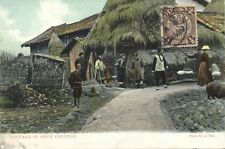 china, AMOY XIAMEN, Native Chinese Countryside Cottage (1910s) Dragon Stamp