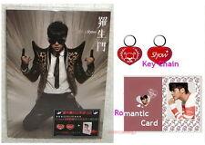Alan Show Luo Zhi Xiang Rashomon Taiwan Ltd CD +Key Chain +Card