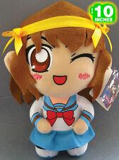 Cute 25CM 10'' Suzumiya Haruhi No Yuuutsu Plush Stuffed Doll Brown Blue HAPL8001