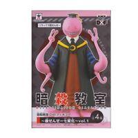Assassination Classroom DXF figure killing sensei Shichihenge vol1 relax killing
