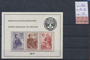 LN51638 Belgium 1960 refugee year good sheet MH cv 72 EUR