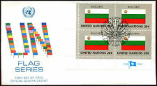 United Nations 1983 Bulgaria Flag Series Block FDC First Day Cover #C36025