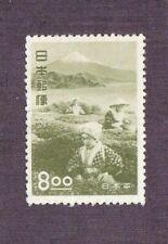 Japan stamp #525, MNHOG, XF, 1951, Tea Picking,  SCV $12