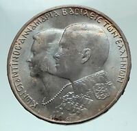 1964 GREECE Marriage Constantine and Anne-Marie Silver 30 Drachmai Coin i82166