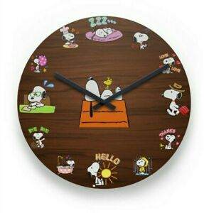 "Peanuts Snoopy 12"" Limited Edition Wall Clock 12"" Diameter"