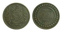 pcc1240_13) ESTERE - Tunisia -  10 Centimes 1891 A
