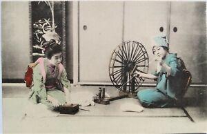 "JAPANANESE VINTAGE POSTCARD ""TWO GEISHA SPINNING YARN"""