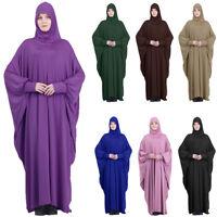 Hooded Abaya Muslim Women Ramadan Prayer Dress Islamic High Elastic Robe Jilbab