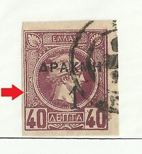 "Greece 1900 1dr/40 l small hermes head surgarges plate flaw ""broken inner frame"""