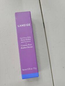 Laneige Lip Glowy Balm, gummy  bear- 0.35oz us Shipping within 24hours