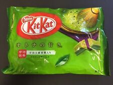 Japanese Kit Kat Uji Matcha Green Tea Ocha KitKat Chocolates 12 Mini Bar JAPAN