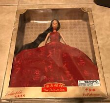 Yue-Sai Wa Wa Asian-American Red Glamour Doll NEW in box