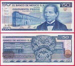 MEXICO 50 PESOS 1981 P73 BANKNOTE AUNC