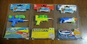 THE WORLD'S SMALLEST Lot Of 3 SUPER SOAKERS~Air Pressure/XP100/Barrage NEW