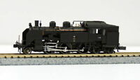 Kato 2021 JNR Steam Locomotive Type C11 (N scale)