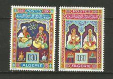 Algérie 1965 enluminures miniatures 2 timbres non oblitérés /TR2087