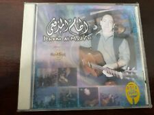 ELHAM MADFAAY BEST OT- Arabic Music CD