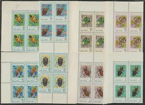1982 Vietnam Stamps Block 4 Insects Scott # 1221 - 1228 MNH