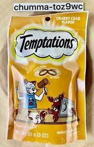 "TEMPTATIONS Cat Treats All Cats Love:) ""Factory Direct!"" (NWT!) Free Shipping!"
