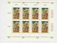 Austria 1994 Ancient E L Dessert Scene Mint Never Hinged Stamps Sheet Ref 24773
