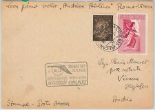 65313 VATICANO:  FIRST FLIGHT cover busta  PRIMO VOLO - pellegrini 279 HD 1958