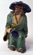 """Vintage Chinese Mudman Figure Elder Man Seated With Fan 3-3/8"""" Hand-made"""