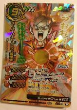 Dragon Ball Z Miracle Battle Carddass Super Saiyan God Son Goku Super Omega Ω 60