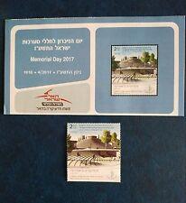 Israel 2017 Memorial Day Natl Mem Hall Mount Herzl Jerusalem.Stamp v.1. MNH