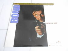 1989 vintage LASER DISC MOVIE - JAMES BOND - YOU ONLY LIVE TWICE