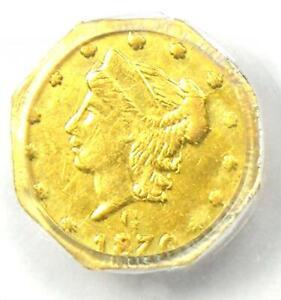 1870 Liberty California Gold Quarter 25C Coin BG-763 - Certified PCGS AU58