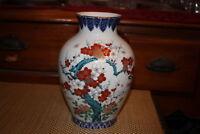 Chinese Japanese Cherry Blossom Vase-#1-Marked Bottom-Ceramic Porcelain