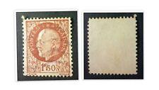 Timbre 1942 FRANCE Maury N°517(i): oblitéré, légende partielle = surencrage, TB.
