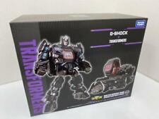 Casio G-shock × Transformers DW-5600TF19-SET Master Nemesis Prime Limited Watch