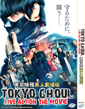 DVD TOKYO GHOUL Live Action Movie English Subs Region All + FREE SHIP