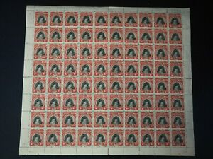 Niue 1932 1d black & deep lake NZ watermark W43 complete sheet SG 63 UM/MNH